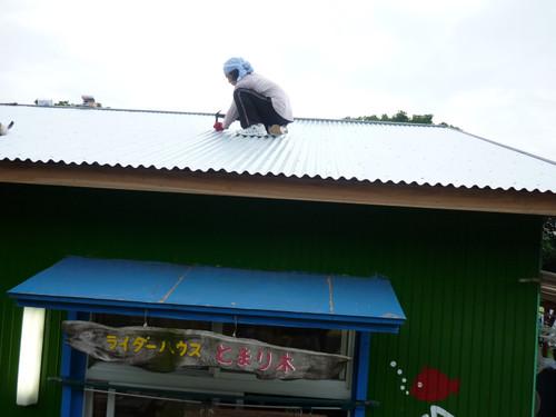 2010.07 屋根の葺き替え中